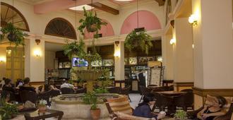 廣場酒店 - 哈瓦那 - 大廳
