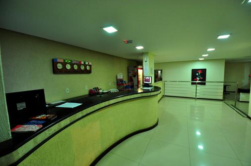 比斯旅館 - 哥亞尼亞 - 戈亞尼亞 - 櫃檯
