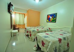 比斯旅館 - 哥亞尼亞 - 戈亞尼亞 - 臥室