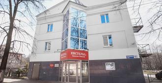 Hostel Zolotoe Koltso - Ярославль - Здание