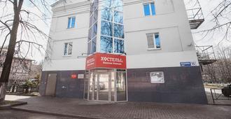 Hostel Zolotoe Koltso - Yaroslavl - Edificio