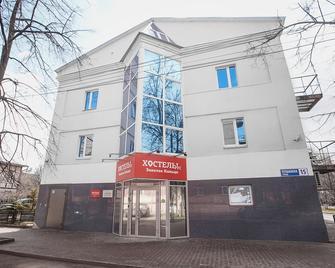 Hostel Zolotoe Koltso - Jaroslawl - Gebäude