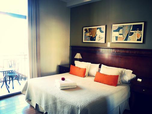Reino Del Plata Hotel Boutique - Buenos Aires - Habitación