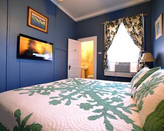 Wailuku Guesthouse - Wailuku - Спальня