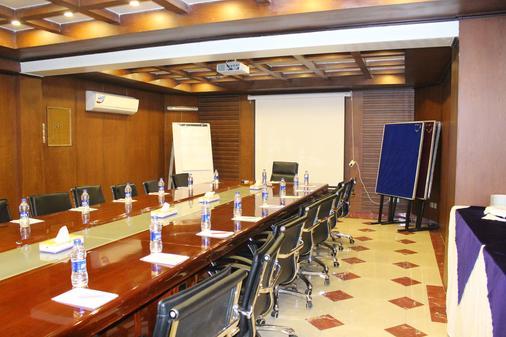 納森格迪尼亞酒店 - 達卡 - 達卡 - 會議室