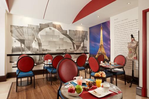 瓦爾多夫洛卡德酒店 - 巴黎 - 巴黎 - 餐廳