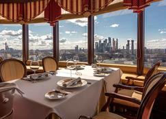 Golden Ring Hotel - Moscú - Restaurante