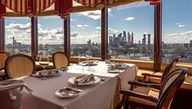 Golden Ring Hotel - Moscovo - Restaurante