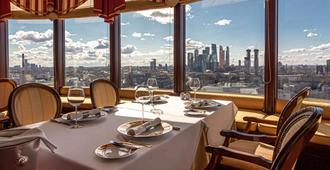 Golden Ring Hotel - Moscou - Restaurante