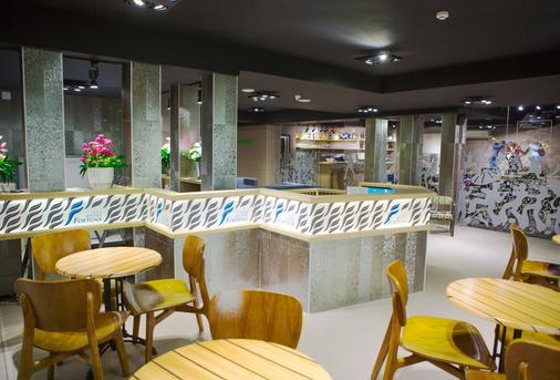 Garni Hotel Fortuna - Belgrade - Bar