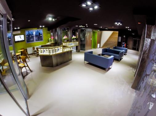 Garni Hotel Fortuna - Belgrade - Lobby
