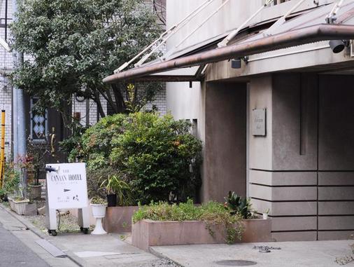 The Canaan Hotel - Tokyo - Toà nhà