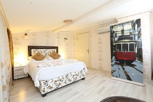 Taksim Aygunes Suite - Istanbul - Bedroom