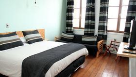 烏爾特拉馬酒店 - 法爾巴拉索 - Valparaiso/瓦爾帕萊索 - 臥室