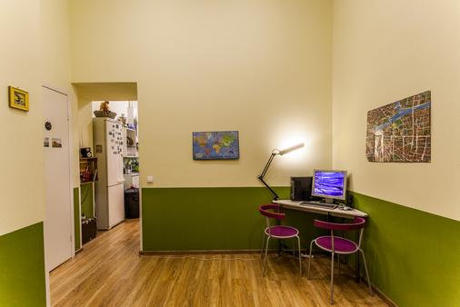 Peter Hostel - Saint Petersburg - Business centre