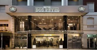 Hotel Dos Reyes - Mar del Plata - Building