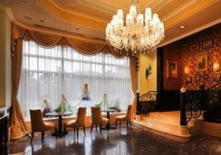 Hotel Monterey Akasaka - Tokio - Aula