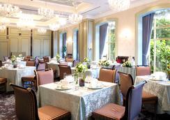 Hotel Monterey Akasaka - Tokyo - Restoran