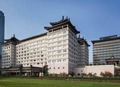 Grand Park Xian - Xi'an - Habitación