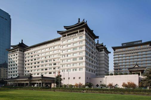 Grand Park Xian - Xi'an - Building