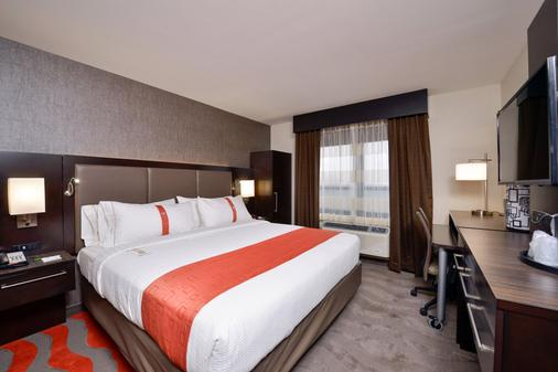 Holiday Inn New York City - Times Square - New York - Phòng ngủ