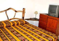 Nuevo Puesto Hostel - Salta - Phòng ngủ