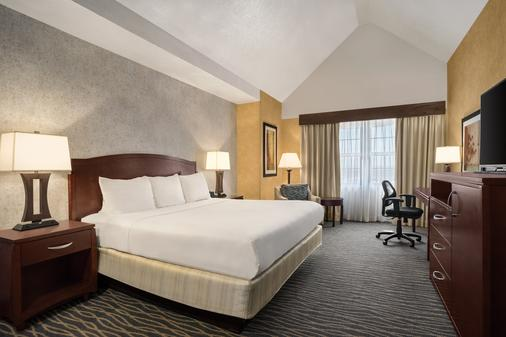 鹽湖城機場華美達酒店 - 鹽湖城 - 鹽湖城 - 臥室
