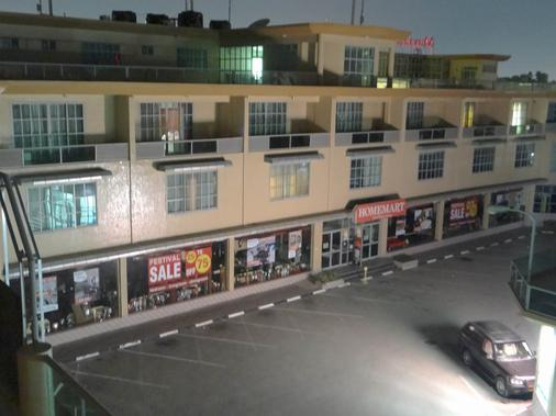 Mayfair Hotel - Dar Es Salaam - Toà nhà