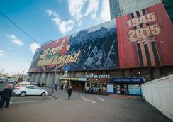 普雷布拉琴斯格亞普羅斯洽旅舍 - 莫斯科 - 室外景