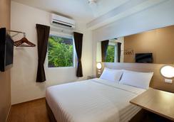 Red Planet Bangkok Asoke - Bangkok - Phòng ngủ
