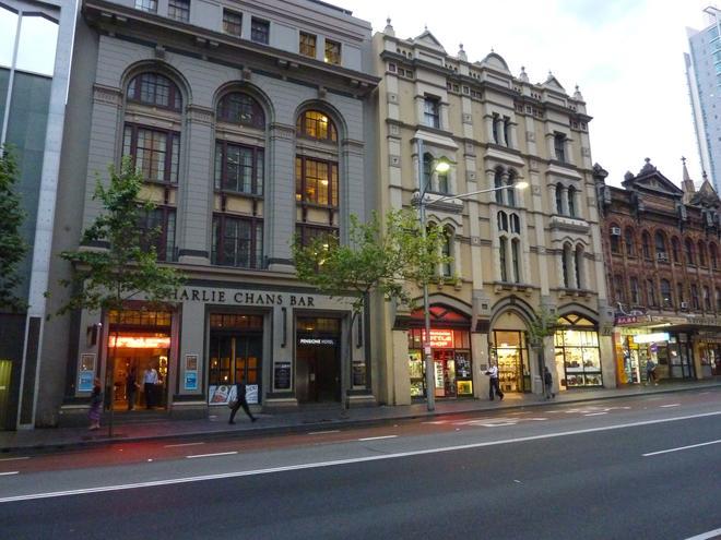 1831 Boutique Hotel - Sydney - Phòng họp
