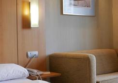 Hotel Posadas de España Málaga - Malaga - Chambre