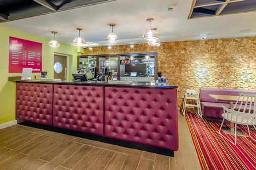 Safestay London Kensington Holland Park - Λονδίνο - Bar