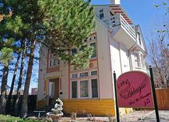 Adagio Bed & Breakfast - Denver - Building