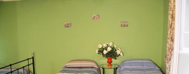 B&B Ersilia - Naples - Room amenity