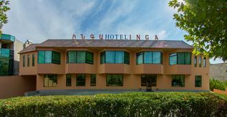 Inga Hotel Yerevan - Yerevan - Building