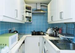 London Full House - Londyn - Kuchnia