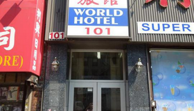 New World Hotel - Nueva York - Edificio
