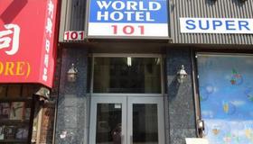 New World Hotel - New York - Toà nhà