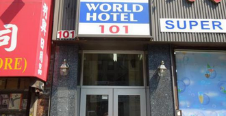 New World Hotel - New York - Bygning