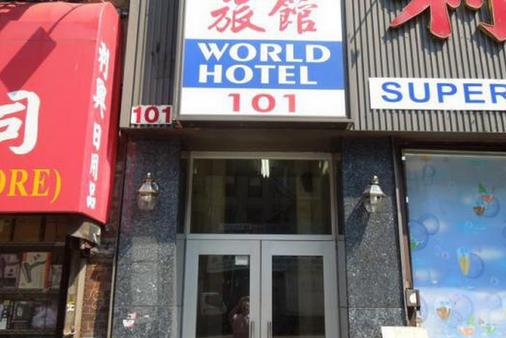 New World Hotel - New York - Rakennus