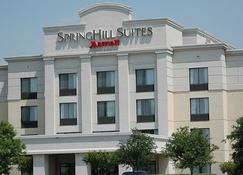 SpringHill Suites by Marriott Austin Round Rock - Round Rock - Bâtiment