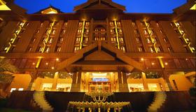 Royale Chulan Kuala Lumpur - Kuala Lumpur - Building