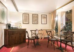 Hôtel Etoile Saint Ferdinand By Happyculture - Paris - Salon