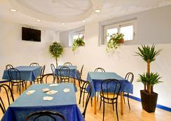 Hotel Belmar - Cattolica - Lounge