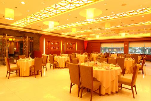 绍兴海港大酒店 - 紹興 - 宴會廳