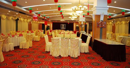 Tiancheng Hotel - Xiamen - Xiamen - Banquet hall