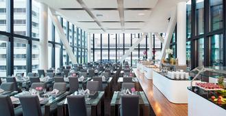 Hyperion Hotel Basel - Basilea - Ristorante