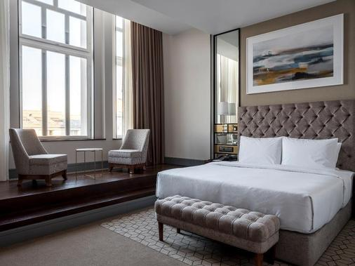 Chekhoff Hotel Moscow, Curio Collection by Hilton - Moscow - Bedroom