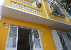 Solar63 Hostel - Porto Alegre - Outdoors view